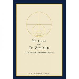 Масонерија и неговите симболи Мека завеса книга (94 стр.)